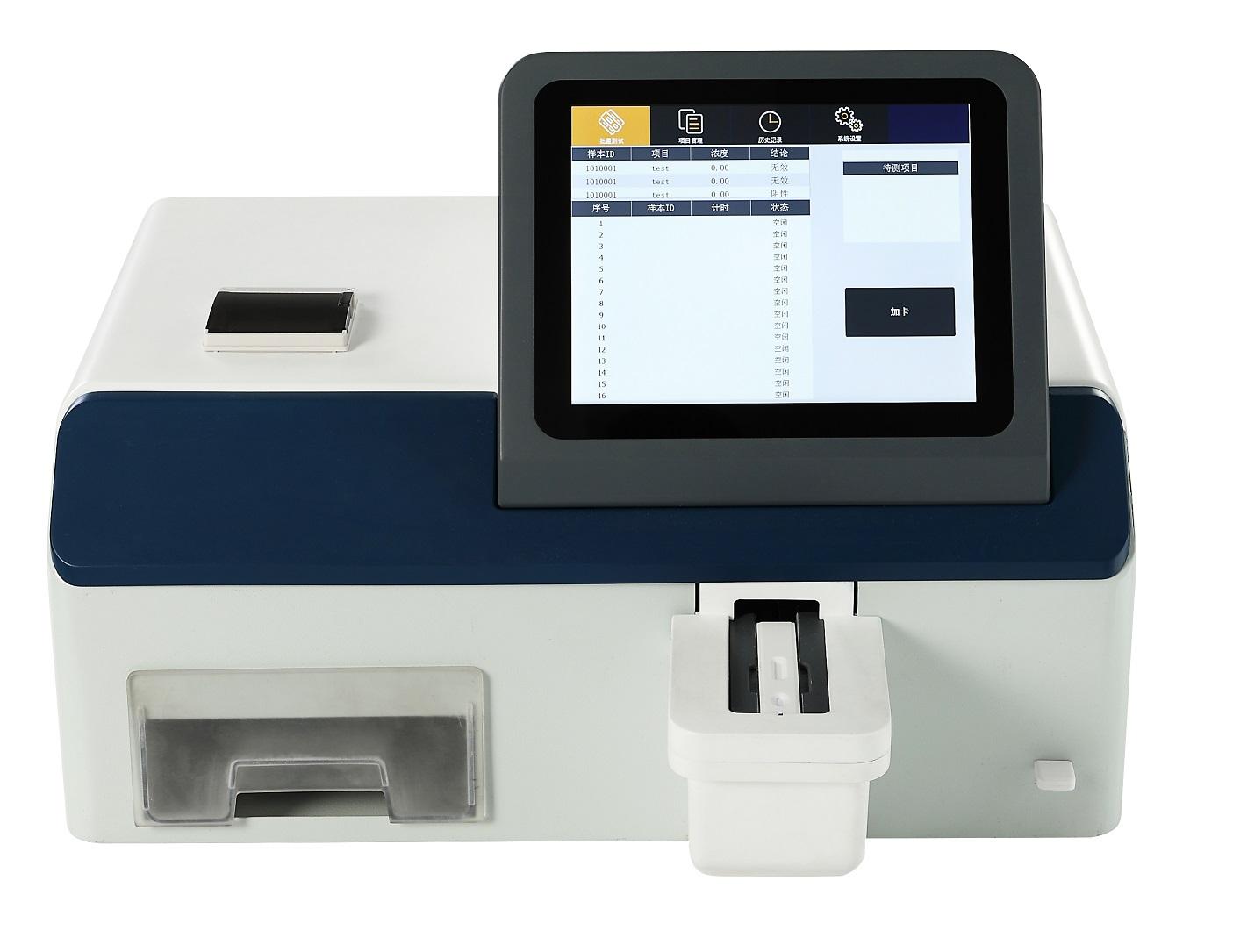 MD-1000型多通道荧光免疫分析仪